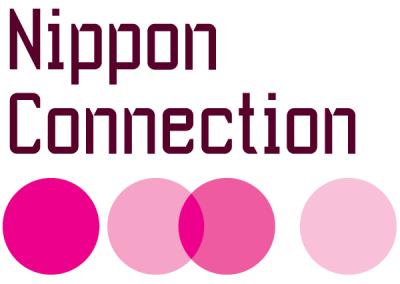 Helfer*innen für das 19. Japanische Filmfestival Nippon Connection gesucht
